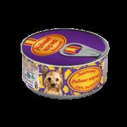 Родные корма Знатные Индейка для собак (100 г)