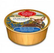Родные корма Телятина по-орловски для собак (лам. 125 г)