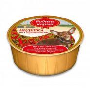 Родные корма Индейка по-строгановски для собак (лам. 125 г)