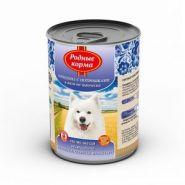 Родные корма Говядина с потрошками в желе по-купечески для собак (970 г)