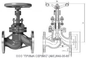 Клапан запорный 15нж65нж Ду40 Ру16