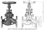 Клапан запорный 15нж65нж Ду125 Ру16