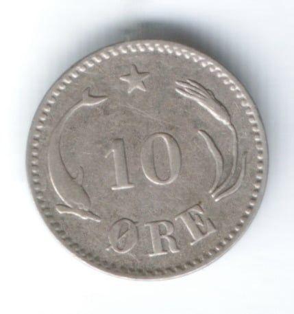 10 эре 1875 г. XF Дания