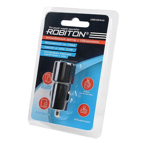 Автомобильное зарядное устройство ROBITON USB2100 Auto