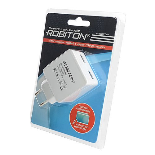 Сетевое зарядное устройство ROBITON USB2400 TWIN