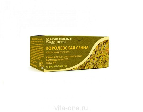 Чай Королевская сенна Arabian Secrets (Арабиан сикретс) (20 фильтр-пакетов)