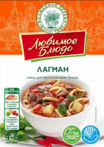 ВД Любимое блюдо ЛАГМАН 30 г