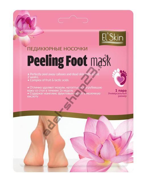 "El'skin -Педикюрные носочки ""Peeling Foot Mask"""