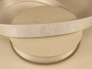 `Лента декоративная, ширина 15 мм(213010), цвет: №7 белый