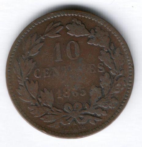 10 сантимов 1865 г. Люксембург