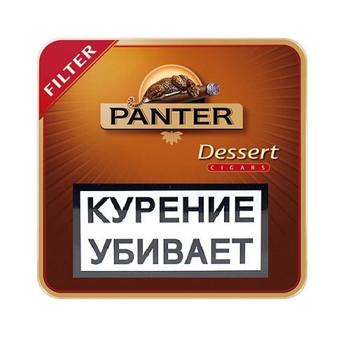 Сигариллы Panter Dessert Filter