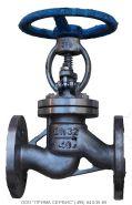 Клапан запорный 15нж22нж Ду80 Ру40