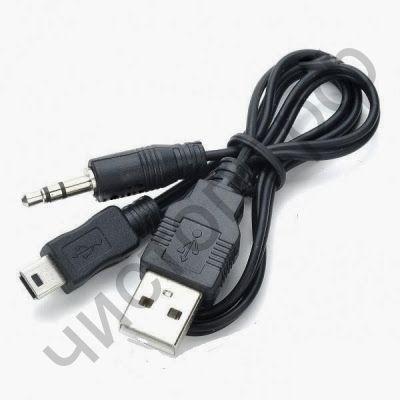 Кабель USB 2.0 mini-B(miniUSB) вилка(папа)-- 3.5 plug вилка(папа)+ Aм вилка(папа) 0.8м для китай. колонок !!!!!!!! BS-3046