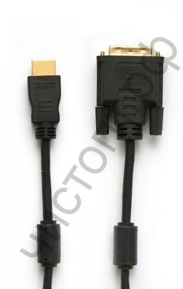 HDMI Кабель HDMI to DVI-D Single Link A-M/DVI (18+1)-M 2 filters, 5,0 m (24K) в пакете (К152)