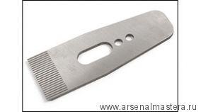 Нож для рубанков торцовочных Veritas 16 0мм 41мм/А2/38гр с насечкой  05P22.06 М00002331