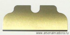 Нож для цикл. рубанка малого Veritas 51 мм 05P29.51 М00002351