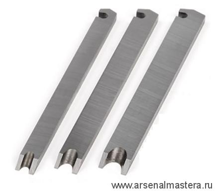 Нож 1 шт для рубанка Veritas Small Plow Plane левый PM-V11 1/16 05P52.77 М00012143