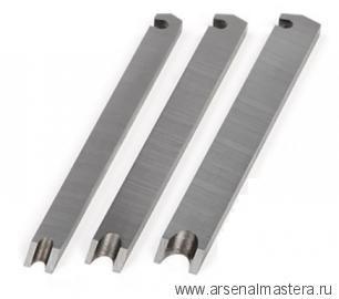 Нож 1 шт для рубанка Veritas Small Plow Plane левый PM-V11 1/8 05P52.76 М00012142
