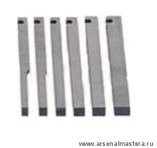 Нож 1 шт для шпунтубелей Veritas для правого и левого 12 мм 05P51.42 М00006169