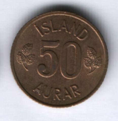 50 эйре 1971 г. Исландия