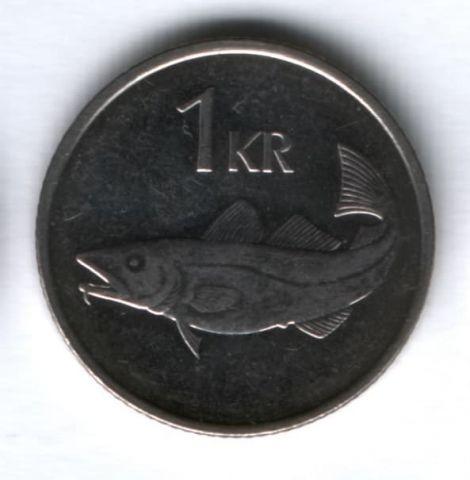 1 крона 2007 г. Исландия