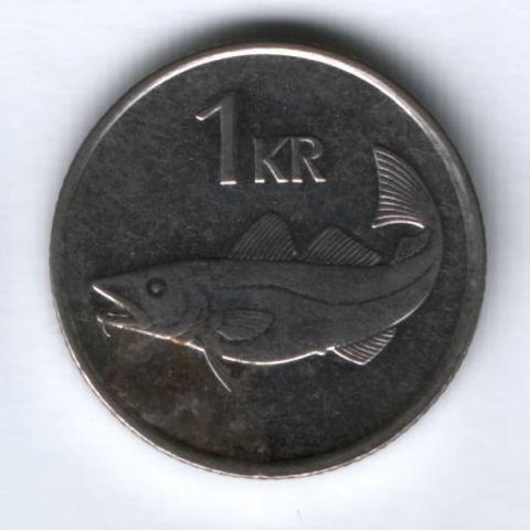 1 крона 1999 г. Исландия