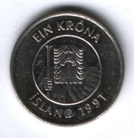 1 крона 1997 г. Исландия