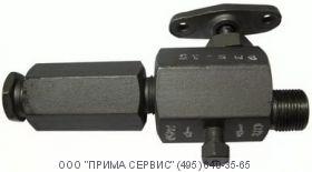 Вентиль ВПЭМ 5х35 ХЛ М20х1,5-В M20x1,5-B