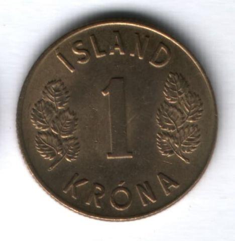 1 крона 1975 г. Исландия