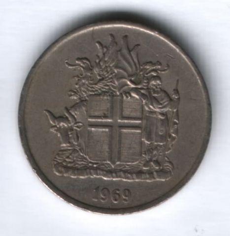 5 крон 1969 г. Исландия