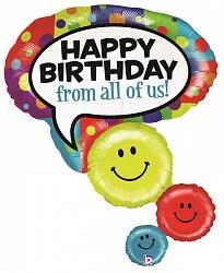С Днём рождения смайл фольгированный шар с гелием