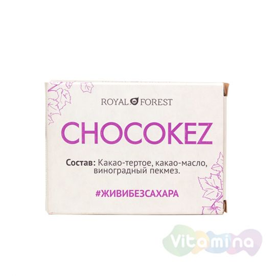 Шоколад на виноградном пекмезе (Chocokez)