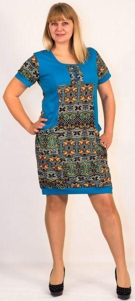 Sale Платье женское Римма Efri-St54 (хлопок)