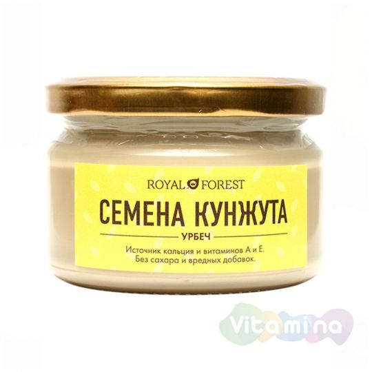 Урбеч из белого кунжута, 200 гр