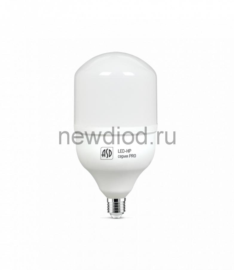 Лампа сд LED-HP-PRO 50Вт 230В Е27 4000К 4500Лм