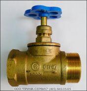 Вентиль (клапан) запорный 15б3р
