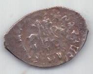 деньга 1425-1462 г. Василий ll Васильевич Темный