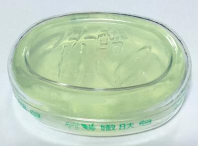 Прозрачное бамбуковое отбеливающее мыло для ухода за кожей лица 70гр