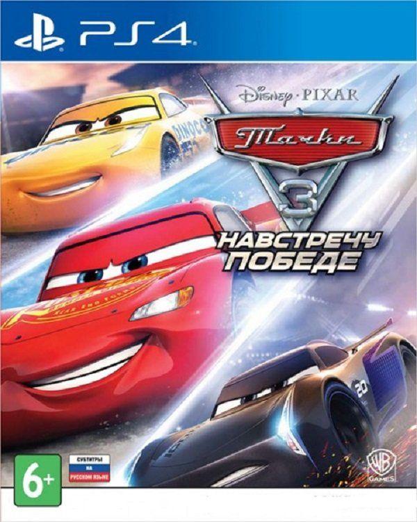 Игра Тачки 3 Навстречу победе (PS4)