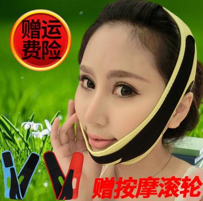 Маска повязка для подтяжки и коррекции овала лица с 3D лифтинг эффектом