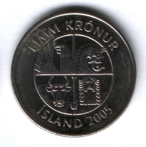 5 крон 2005 г. Исландия