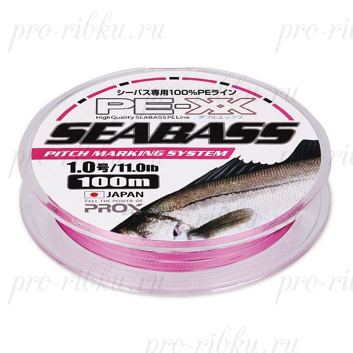 Шнур плетенный Prox SeaBass PE-XX Pitch Marking System №1.2; 0,185мм; 13,2 lb/6 кг; 100 м.