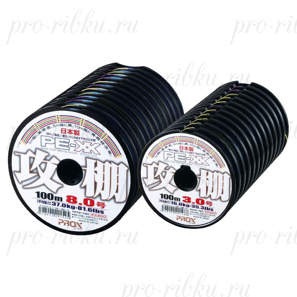 Леска флюорокарбоновая Prox Shore Game Light Fluoro №0.6; 0,140мм; 2 lb/1,42 кг; 100 м.