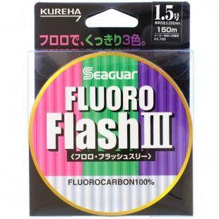 Леска флюорокарбоновая многоцветная Seaguar Fluoro Flash III Multicolor №3 0,285 мм; 12 lb/5,4 кг; 150 м.