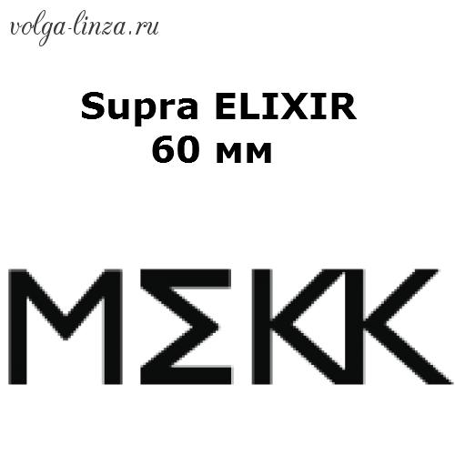 Supra ELIXIR 60 мм