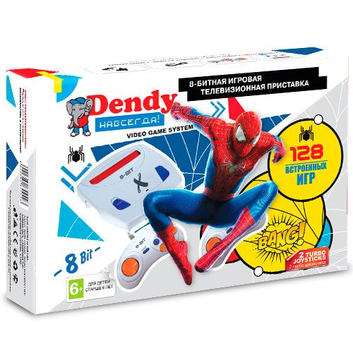 Dendy Spider-man 128-in-1.