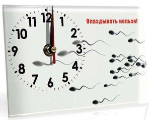 Часы стеклянные Опаздывать Нельзя