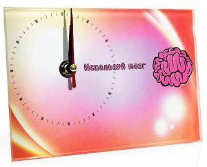 Часы стеклянные Используй Мозг