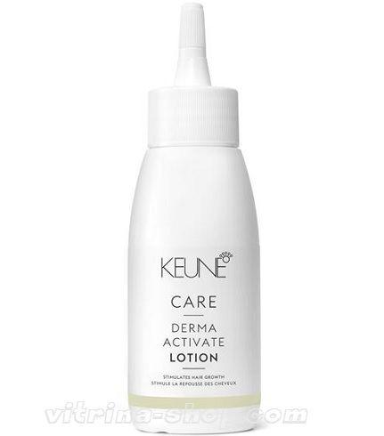 KEUNE Лосьон против выпадения волос / CARE Derma Activate Lotion, 75 мл. (21306) Кёне
