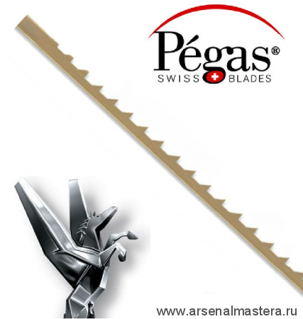 Пилки лобзиковые Pegas по дереву N7 Super Skip 0.40х1.24х130ммх 11.3tpi 12 штук М00013419